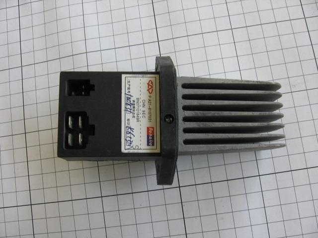 Код товара: A21-8107031 Применяется на автомобилях: Chery Cross Eastar, Fora; Vortex Estina.